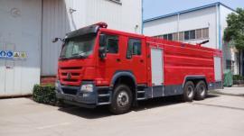 国五重汽T5G 6吨泡沫消防车 重汽6吨消防车