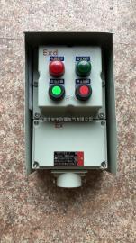 BZC-A2D2K1G��地�h程控制防爆操作柱