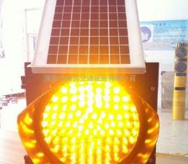 太阳能爆闪灯 施工频闪灯 太阳能箭头指示灯 路障警示灯