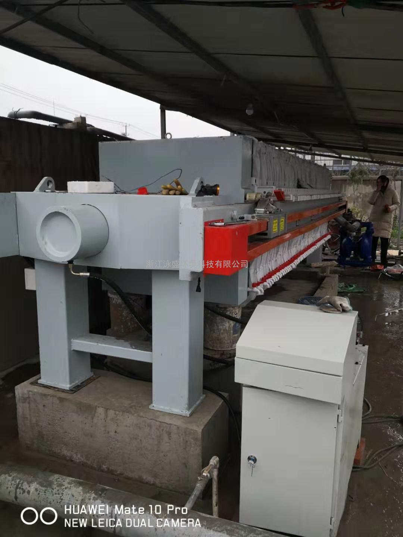 酸洗电镀塑料清洗污泥污水处理压滤机 现场提供解决方案