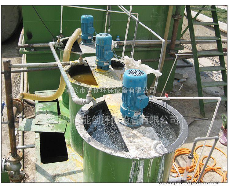 加药立式搅拌机 摆线针轮减速机 加药装置 BLD09-11-0.75KW