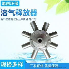 溶�忉�放器 TJ�放器 不锈钢�放器