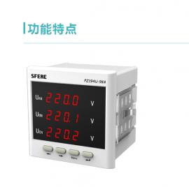 斯菲尔数显多功能表PZ194U-2X1电压表PZ194U-3X1/PZ194U-5X1