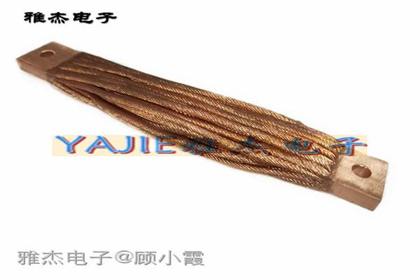 铜软连接的优点