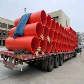 抗压强度高的隧道施工逃生管|DH-800橘红色的逃生管涵|