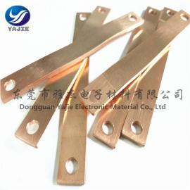 镀镍铜箔片软连接