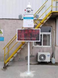 �w粒物PM2.5噪��P�m�O�y系�y 空�獗O�y站
