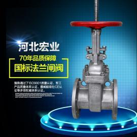 宏业国标法兰闸阀 电站用阀 给排水行业用阀门 Z41型铸铁材质