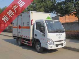 国六汽油1吨腐蚀性物品厢式运输车
