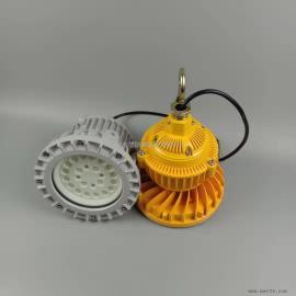 加油站BAT95-G50B支架式LED防爆照明灯 ,免维护LED节能灯