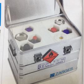 Zarges物流运输包装存储常用金属箱 德国品质