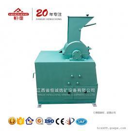 实验室及化验室设备生产厂家铁矿用