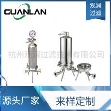 微孔膜过滤器 精密过滤器 不锈钢液体过滤器 卫生级 制药级