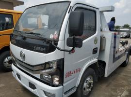 国六东风20周年纪念款救援拖车一拖一款清障车市政交通路政专用