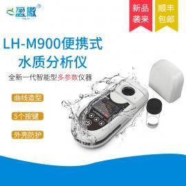 智能款氨氮检测仪 污水NH4快速分析仪0-50mg/l