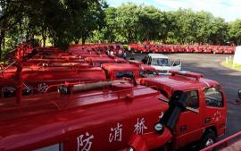 国五新东风3.5吨消防洒水车
