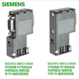 西门子DP接头6ES7972-0BA12-0XA0