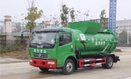 10吨餐厨垃圾回收车