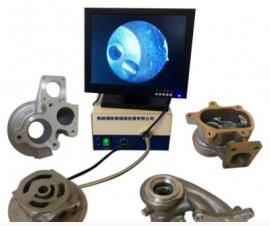 台式看蜗壳用工业内窥镜 涡轮检测工业台式内窥镜