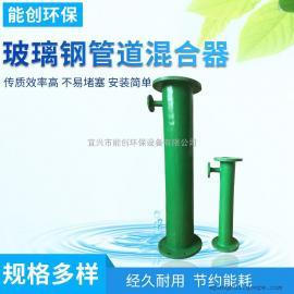 管道混合器 玻璃钢管道混合器 玻璃钢混合器
