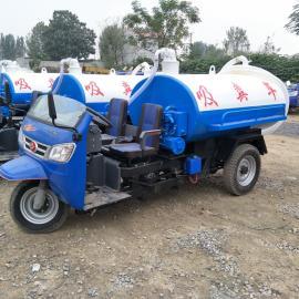 养殖场专用吸粪车 小型抽粪车 三轮吸污车