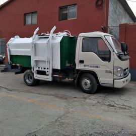 物业垃圾车收集车 城市环卫垃圾车 小型挂桶式垃圾车