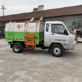 建筑垃圾清运车 240L垃圾桶自装自卸式垃圾车