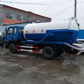 污水处理车