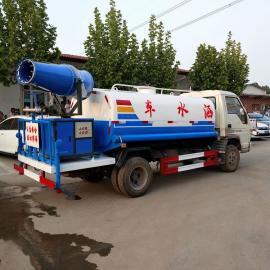 3-5立方雾炮车 小型雾炮洒水车 园林绿化喷洒车