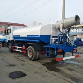 冶金钢铁企业专用雾炮洒水车 采矿区专用雾炮车 抑尘车