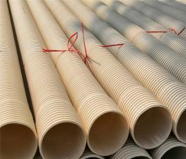 110 PVC双壁波纹电力管生产