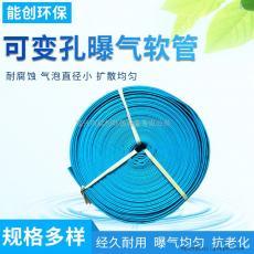 上海祥树发送新价:ELAFLEX软管_ELAFLEX软管NORGREN电磁阀价格
