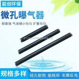 橡胶管式曝气器 管式曝气器 ABS曝气管