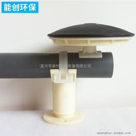 Φ215mm橡�z�P式膜片微孔曝�忸^ 曝�馄�