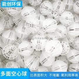 多面空心球 空心球填料 聚丙烯空心球 PP空心球 脱硫塔填料