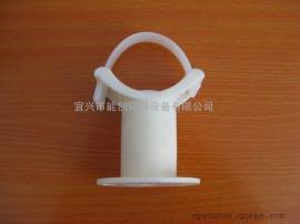 ABS调节支架 曝气支架