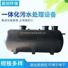 一体化地埋式生活污水处理设备 宾馆/小区/农村生活污水处理设备