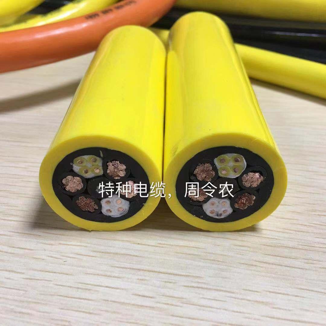 4*16+8*2.5特种电缆