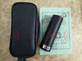 校准器 HY603