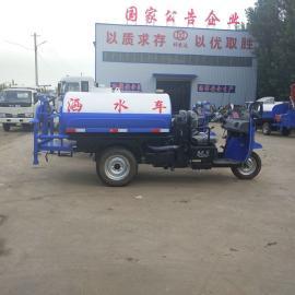 小区物业专用小型三轮洒水车 农用喷洒车