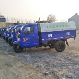 城市小区专用小型垃圾车 三轮挂桶式垃圾车