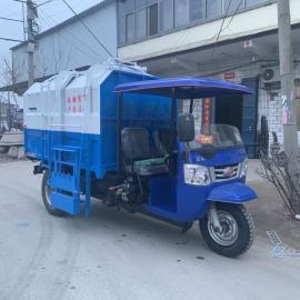 小型柴油�焱笆嚼�圾� 新�r村�S萌��垃圾�