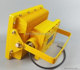 GF8620-130w石化吸顶式LED防爆灯,方形LED防爆泛光灯