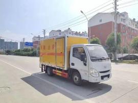 2吨液化气钢瓶运输车蓝牌车型