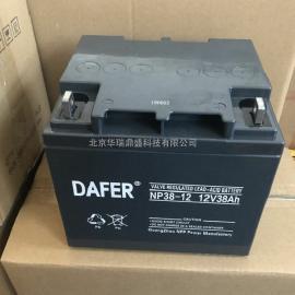 DAFER德富力蓄�池NP40-12 12V40AH �格/尺寸