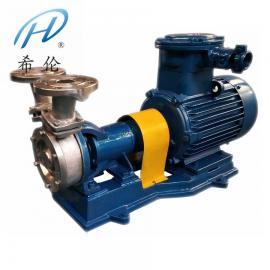 25W-70不锈钢旋涡泵 32W-30涡轮泵 40W-40防爆旋涡泵