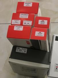 PH复合电极TB556J1E50T20