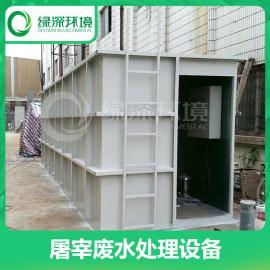屠宰废水处理设备 屠宰废水处理方案 屠宰废水处理