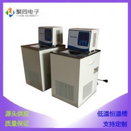 低温循环酒精槽DC-2030制冷水浴锅操作说明
