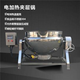 商用电加热鲜玉米蒸煮夹层锅 熬粥锅 定制炊事设备
